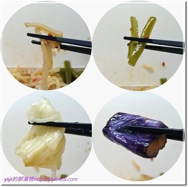 筷--6.jpg