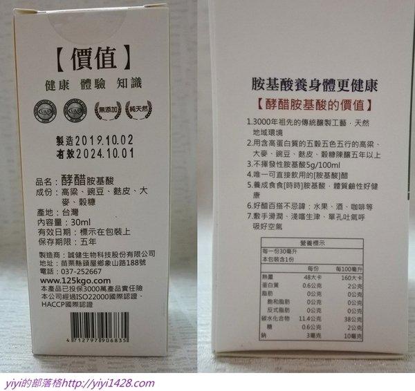 茶類--醋--1.jpg