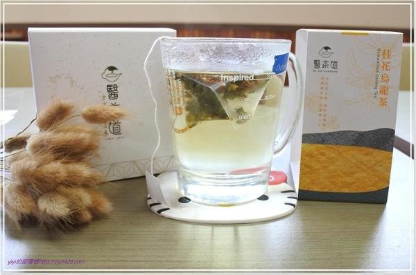 醫茶--桂--2.jpg