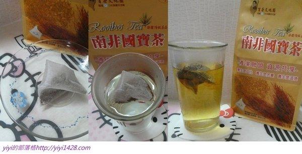 茶類--南--3.jpg