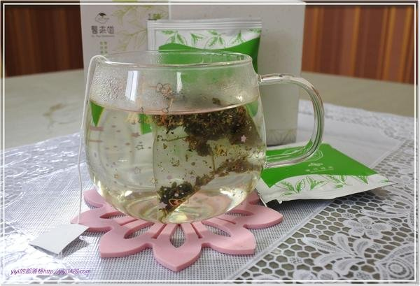 醫茶--薄--2.jpg