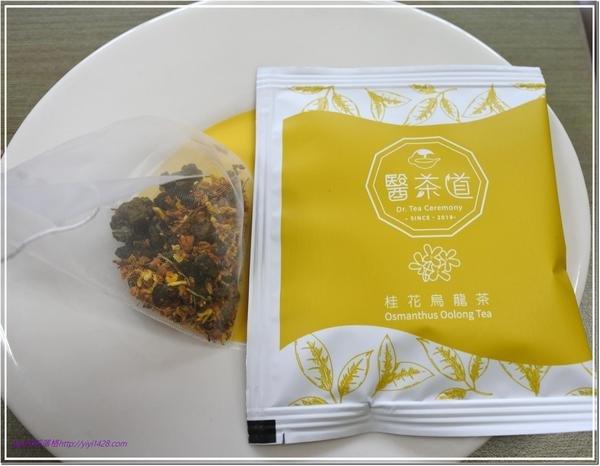 醫茶--桂--1.jpg