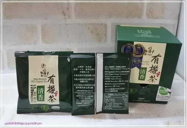 茶葉--綠--2.jpg