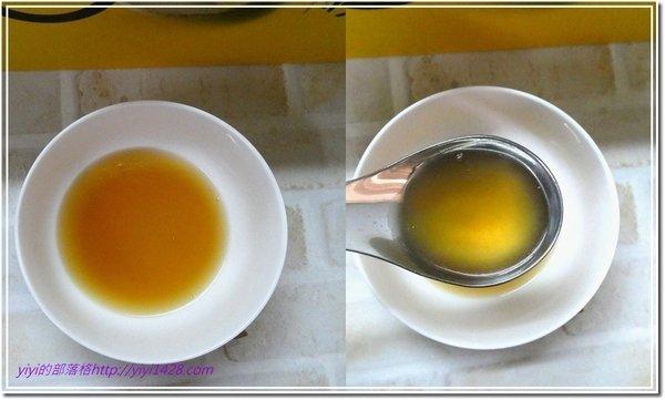 薑湯--6.jpg
