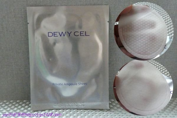DEWY--5.jpg