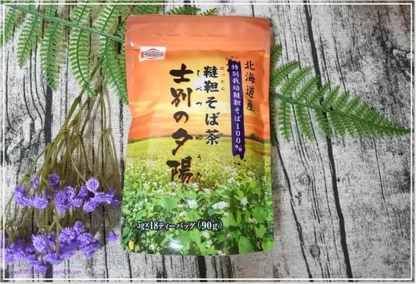 日茶--1.jpg