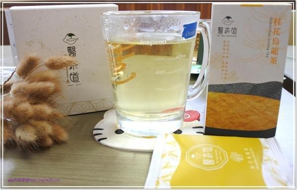 醫茶--桂--5.jpg