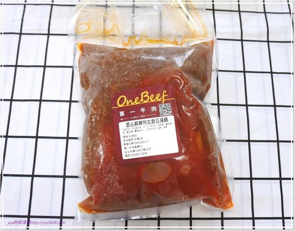 牛肉--辣--0.jpg