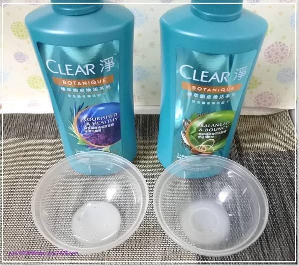 Clear--洗--比.jpg