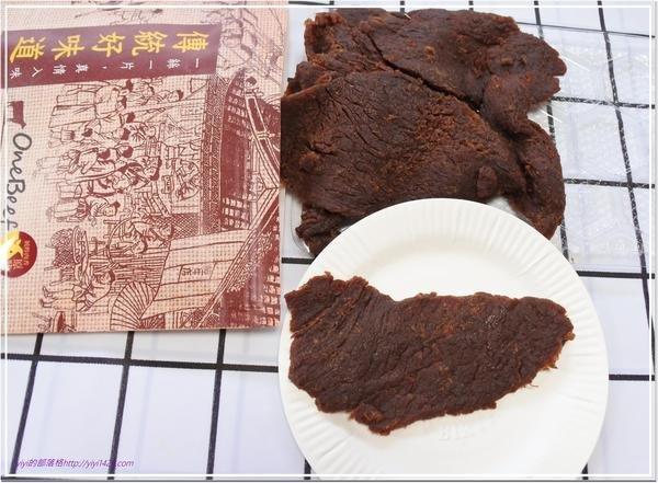 牛肉--乾--原--2.jpg