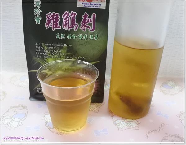 茶類--雞--4.jpg