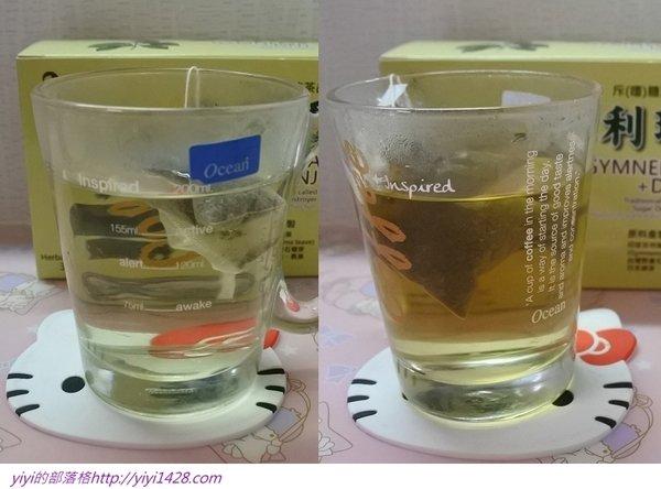 茶類--吉--2.jpg
