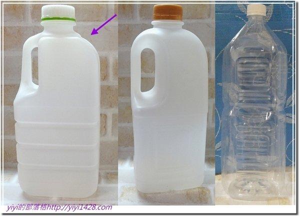 空瓶--參--3.jpg