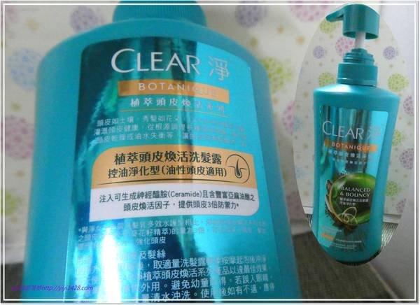 Clear--控--0.jpg