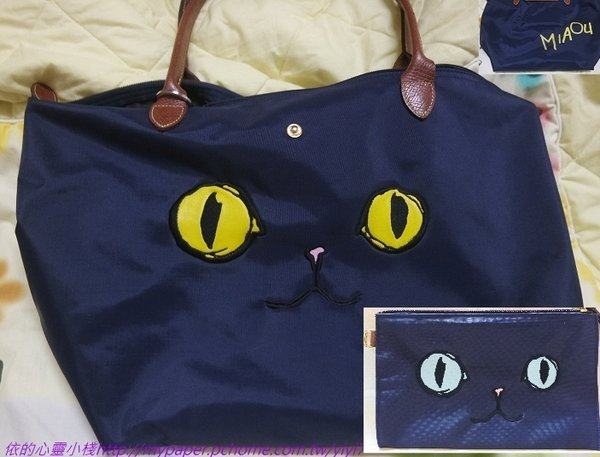 LO包--貓--2.jpg