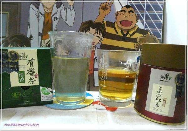 茶葉--全.jpg