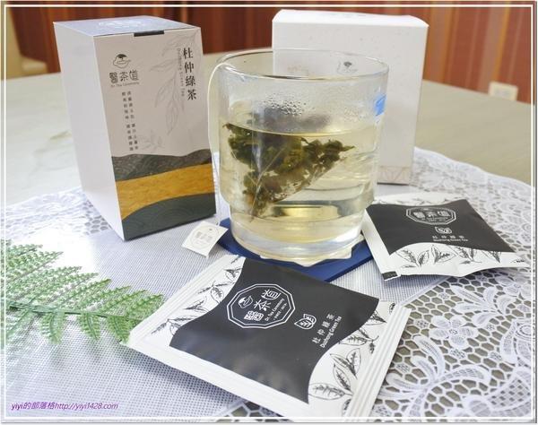 醫茶--杜--1.jpg