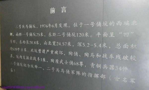 兵--3.jpg