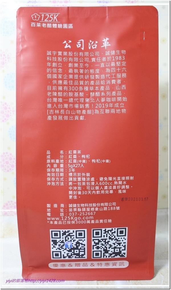 中--紅--2.jpg