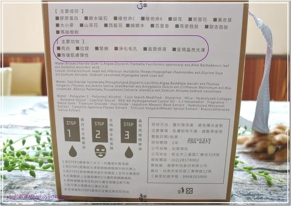 晶--1.jpg