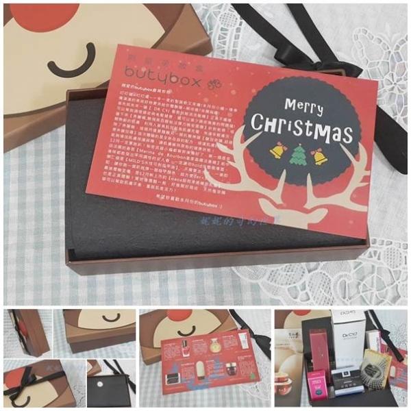 butybox12月體驗盒~耶誕聖禮 巧思外盒,不管自用或送禮都很適合