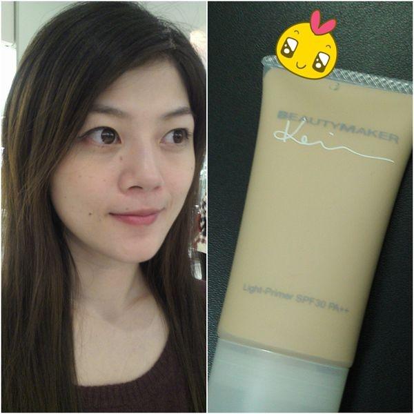 Q妮子/// BeautyMaker 輕透光淨白防曬隔離乳SPF30 PA++ (膚色)