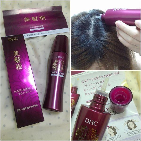 【髮】DHC 豐盈甦活養髮液Hair Essence ~搶救髮絲大作戰