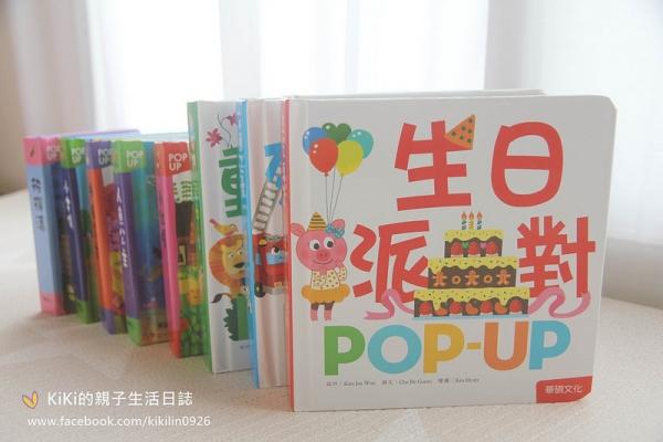 【童書】中文厚紙立體書  趣味認知系列、經典世界名著童話繪本