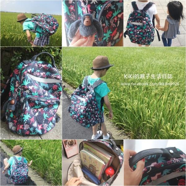 【比利時Kipling】BACK TO SCHOOL系列  輕便好背,方便攜帶的Kids後背包