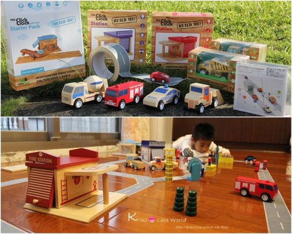 【聖誕禮物】澳洲Click Clack Toys ♥ 最有質感的木製玩具!可以組裝拆解唷~