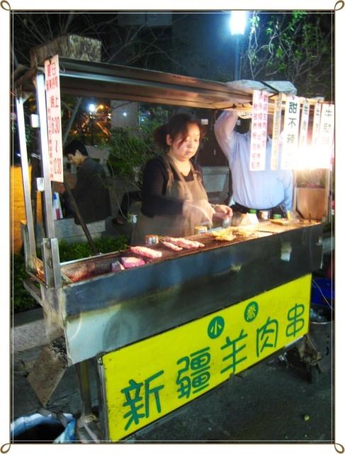 【美食推薦】小喬新疆羊肉串