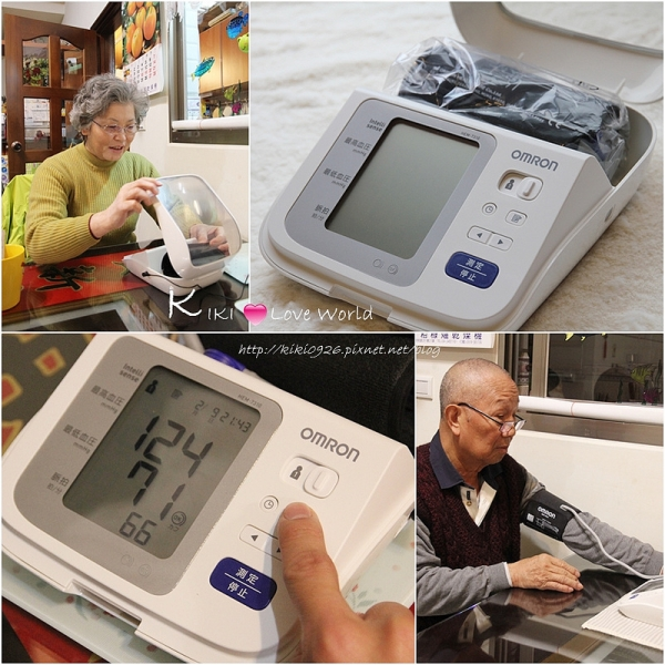 【開箱文】居家必備 ♥ 適合長輩使用的手臂式血壓計(大字體.操作簡單.輕巧)