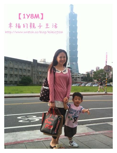 【1Y8M】幸福的親子生活