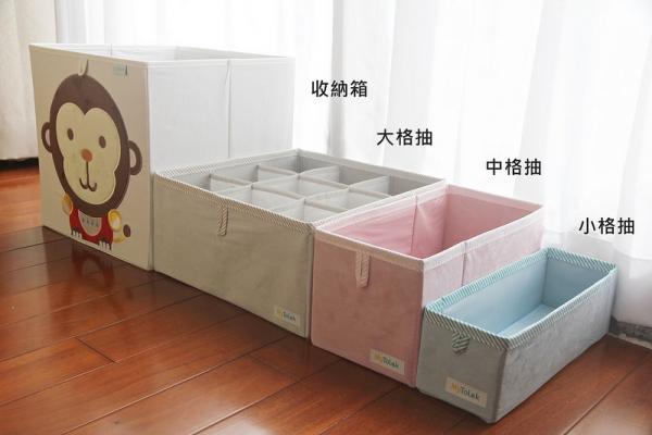 MyTolek童樂可收納系列:書架.積木櫃.分格抽.收納箱