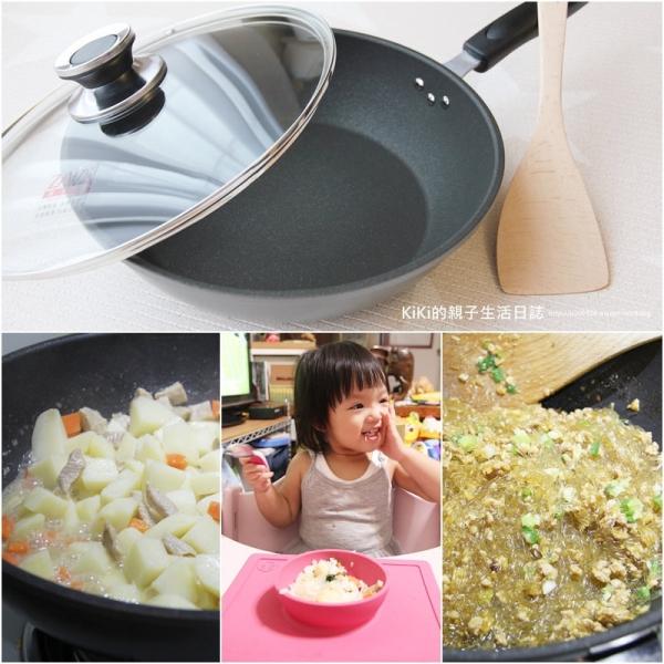 【ZAWA鈦讚鍋瓷晶系列做料理】馬鈴薯燉肉、三杯臘肉飯、螞蟻上樹