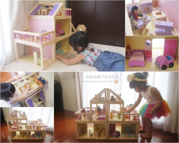 【百變夢想娃娃屋】尖叫吧女孩們  可堆疊、組合, 蓋出心目中的夢想屋