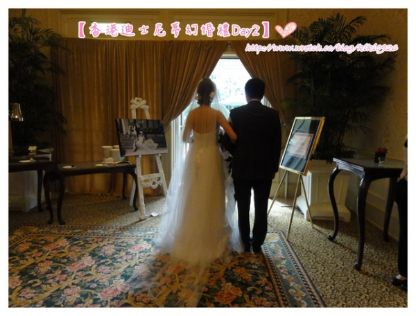 *香港迪士尼夢幻婚禮Day2* Ding & Jordan's Wedding ( I )