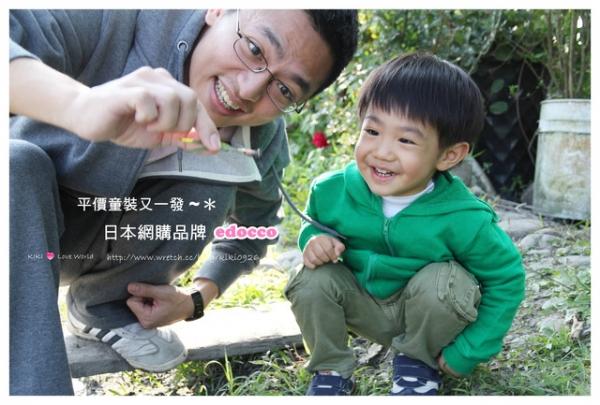 【平價童裝又一發】日本網購品牌edocco<有贈衣活動>