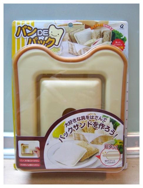 《KiKi廚房》鮪魚蛋吐司