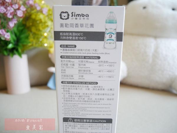 P1070528_副本.jpg