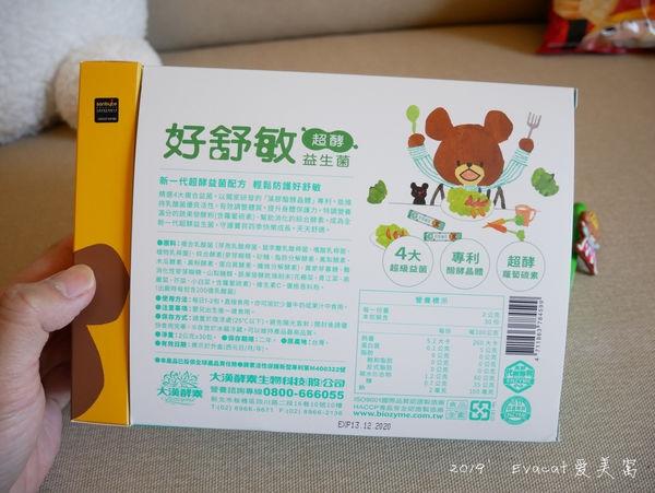 P1120456_副本.jpg