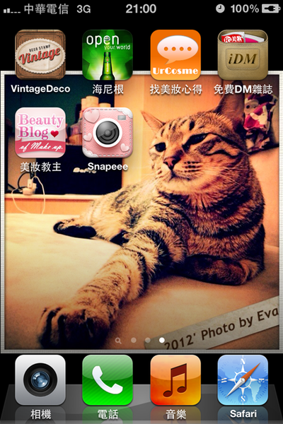 *APP分享*Snapeee相片App超可愛&超愛分享唷