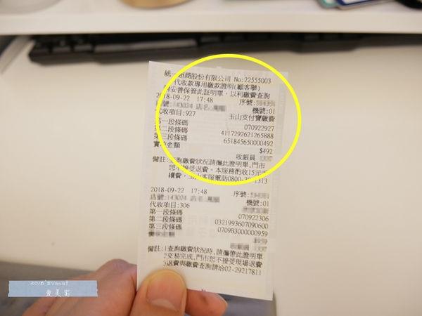 P1050392_副本.jpg