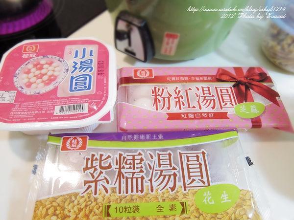 *試吃文* 桂冠湯圓-粉紅冬至揪幸福