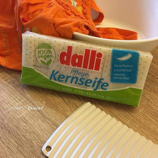 *居家*家事清潔好幫手。德國原裝進口Dalli達麗純植物油親膚抗敏洗衣皂