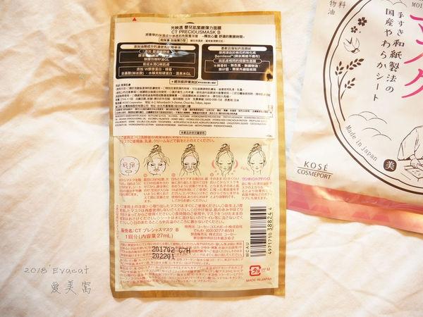 P1030612_副本.jpg