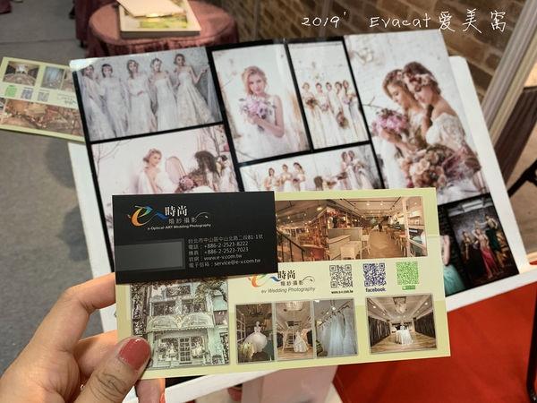 20190412_IMG_5213_副本.jpg