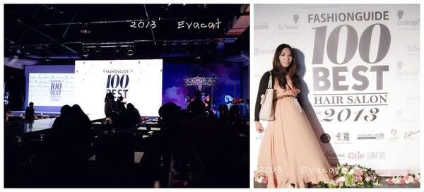 *部落客活動* FG六周年美妝大賞【100 Best Hair Salon大賞】