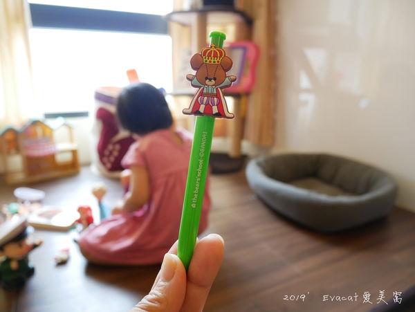 P1120455_副本.jpg