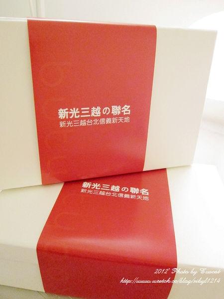 *美妝體驗盒*11月Butybox新光三越聯名美妝盒